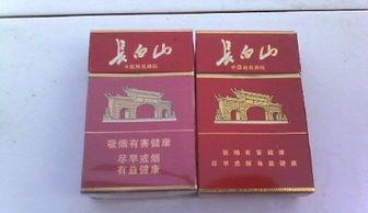 长白山烟(长白山香烟有几种?)