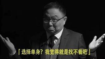 聚焦马东何炅罗振宇蔡康永给渴望成功的年轻人的一句话建议