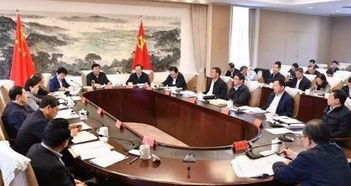 .jpeg236*446图片:这次会议讨论了《江苏省化工产业安全环保整治提升方案》.