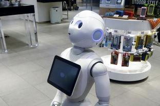 智能机器人的发明