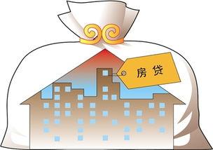 买房贷款怎么办理(买房按揭贷款有哪些流)