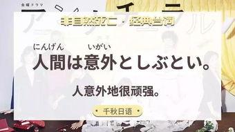 日语翻译中如何纯正地日语发音?