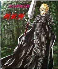 剑妖师最新章节 阿斯兰特思思 ,剑妖师无弹窗免费全文阅读