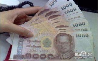 泰国可以带点什么东西
