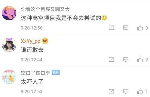 悲剧官方回应重庆网红景点一女子高空索道坠亡事故