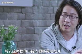 向往的生活第二季收官,总导演点评刘宪华与何炅