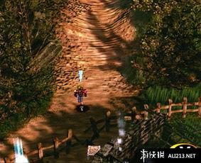 龙骑士传说 PS1