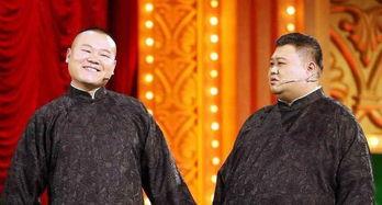 郭德纲、岳云鹏、孙越录制《欢乐喜剧人》节目