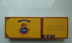 大重九多少钱(大重九香烟软黄多少钱)
