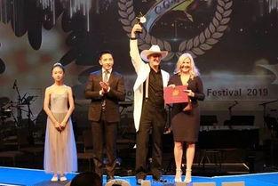 瑞邦冠名赞助第四届金枫叶国际电影节颁奖盛典致敬经典电影金曲音乐会
