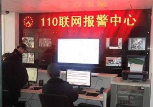 全国网上110报案平台,110网上报警平台,网络报警电话(图2)