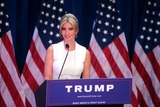 特朗普当选,女儿伊万卡.特朗普的这场演讲,功不可没.