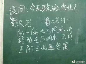 文言文固定句式(二)