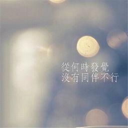 精选忧郁心碎的伤感qq个性网名 笑靥已变微凉