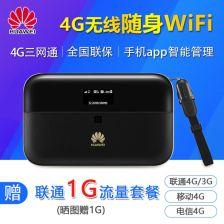 wifi版和全网通的区别(移动全网通和电信全网)