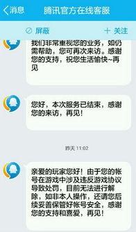 cf解封申诉(cf怎么申诉解封网址)
