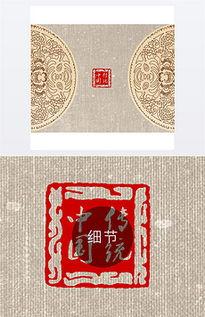 人民币底纹传统文化