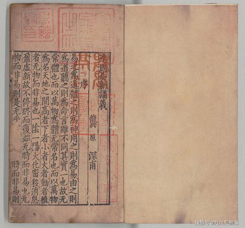 《世界哲学源流史》中国魏晋南北朝时期哲学之一:魏晋玄学2