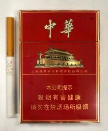 中华双中支(冬虫夏草香烟(双中支)