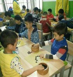 中国围棋学校哪些好