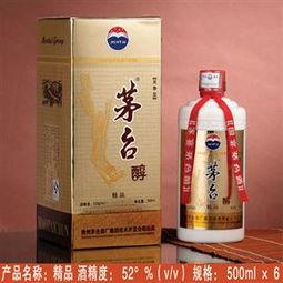 茅台醇(贵州茅台醇的价格)