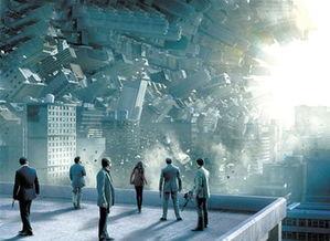 电影《盗梦空间》(图片来自网络)