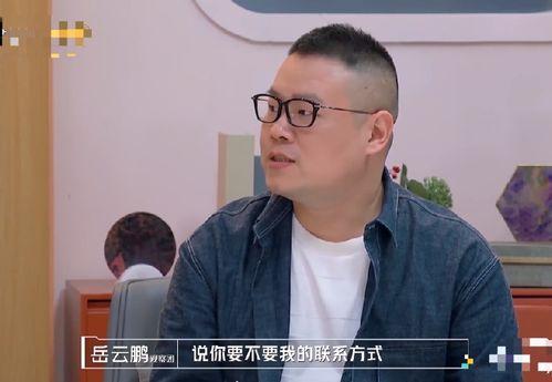 杨颖被刘嘉玲删好友,岳云鹏却拒绝王菲好友申请,后者让人钦佩