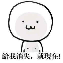 小人表情包 小人微信表情包 小人QQ表情包 发表情