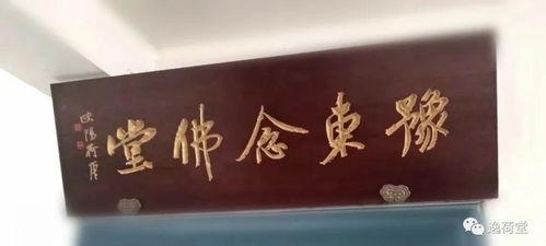 八字命理六十日第37什么意思【庚子】:金玉出海日,临死,坐支,伤(农历