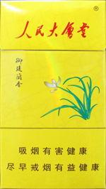 人民大会堂细支(人民大会堂香烟6901028091695价格)
