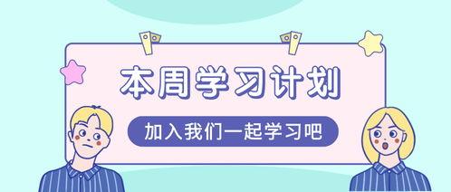上海正规学历提升机构排名插图
