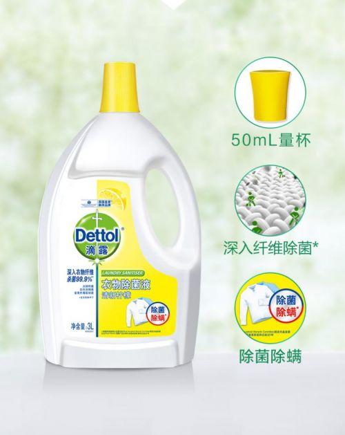 滴露除菌液怎么使用方法