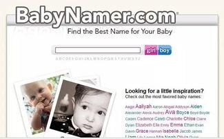 为自己的宝宝取个好听的英文名字