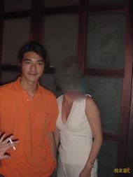 金城武和某一神秘女人私底下的照片,绝对真实