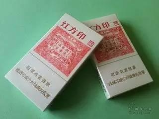 二十元左右的烟排行榜(20元以下的烟什么好)