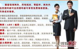 太阳星城 上传于搜狐焦点网太阳星城业主论坛