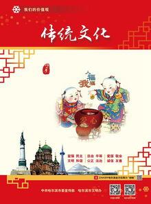 传统文化展播