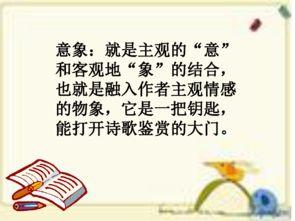 小学古诗主题阅读教案