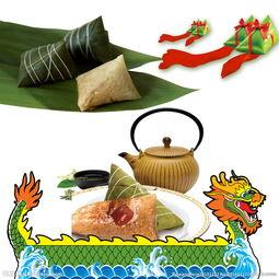 卡通龙舟 粽子礼物图片