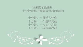 关于北京的诗句典故