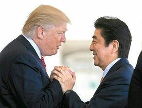 ▲资料图片:美国总统特朗普与日本首相安倍晋三寒暄。(