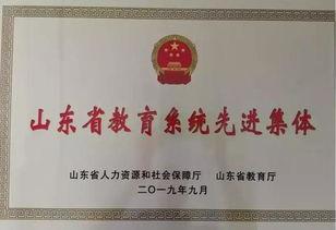 潍坊广文中学承诺书