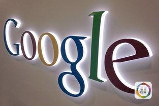结构重组,谷歌吃掉自己
