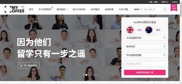 重庆时时彩购买平台