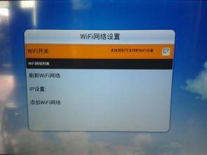 电视如何连接wifi(电视如何投屏连接手机)_1572人推荐