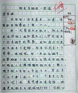 100字小学生写狗的作文300字