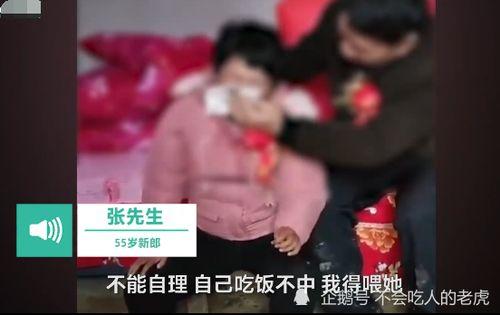 河南55岁男子娶20岁智障女孩,女孩父母和男子首次出面回应