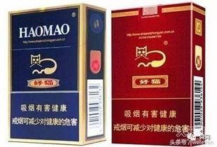"""0左右的烟(30元左右的香烟哪种比较好)"""""""