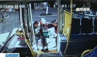 温暖小事儿老人腿脚不方便公交司机抱其上车