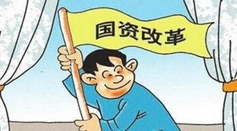 广州国资改革概念股龙头有哪些